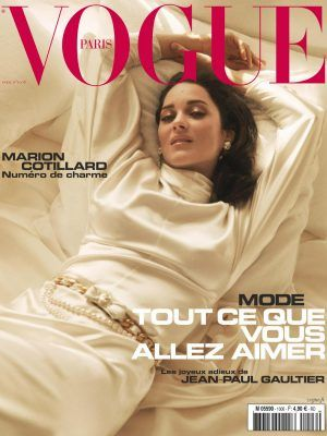Marion Cotillard in Vogue Paris Magazine - April 2020