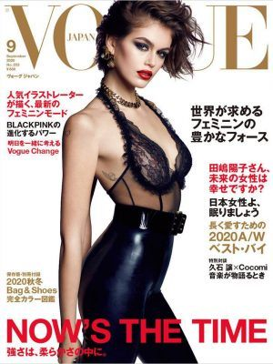 Kaia Gerber Photoshoot for Vogue Japan Magazine - September 2020